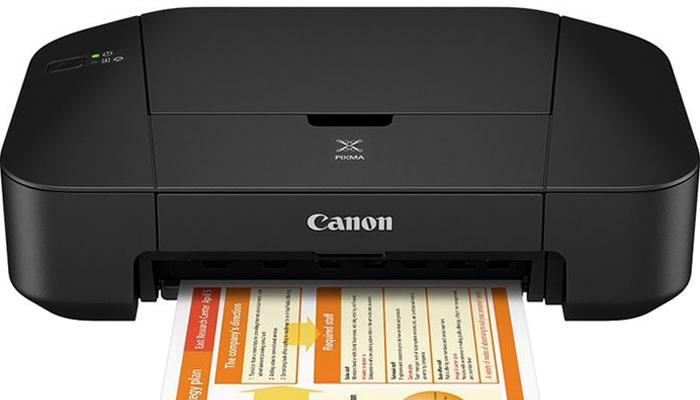 Máy in màu giá rẻ nhất - Canon Pixma IP2870S
